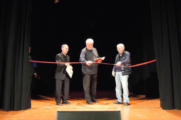 Inaugurazione: Taglio del Nastro